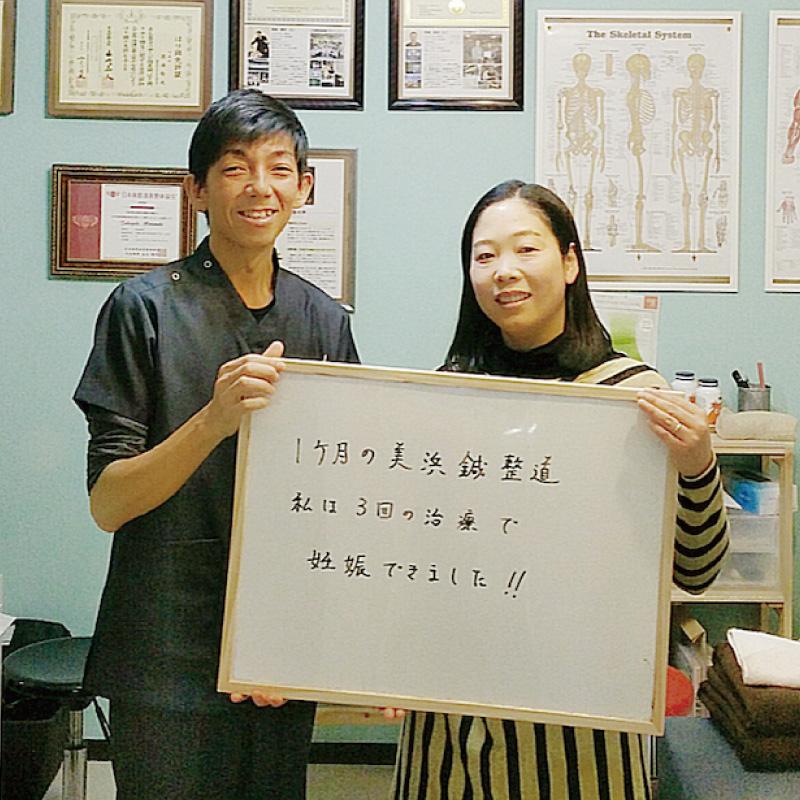 千葉県唯一高齢不妊専門鍼灸整体声001
